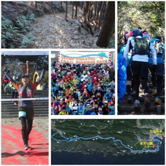 千羽海崖コースタル・トレイルランニングレース2014